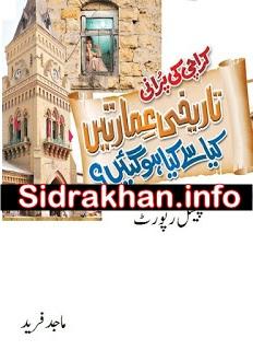 Karachi Ki Tareekhi Amartain Special Report