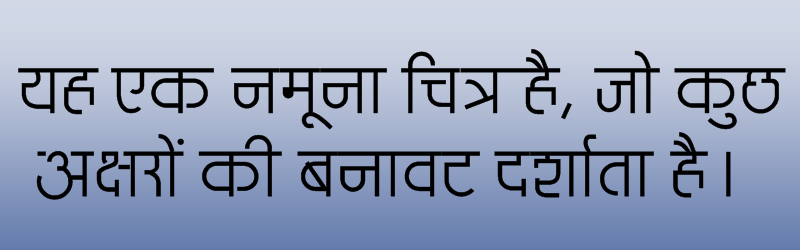 Arvind Drishti Hindi font download