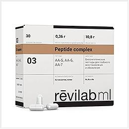 Revilab Peptide МL03 — для мозга, нервной системы и глаз