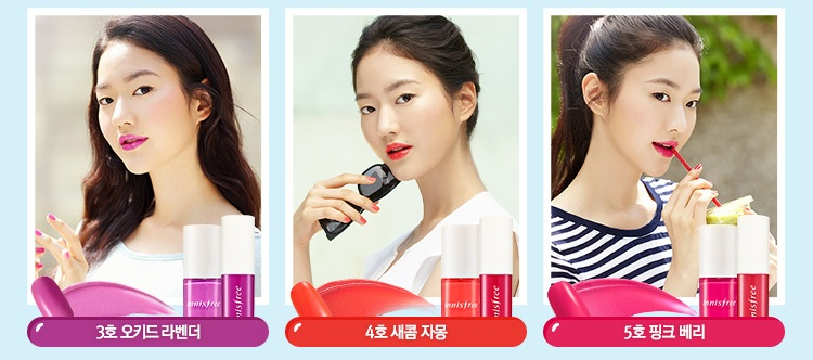 Innisfree jelly tint with matching nail polish