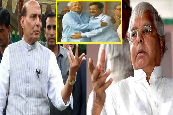 rajnath-singh-cancelled-his-program-to-see-lalu-yadav-on-manch