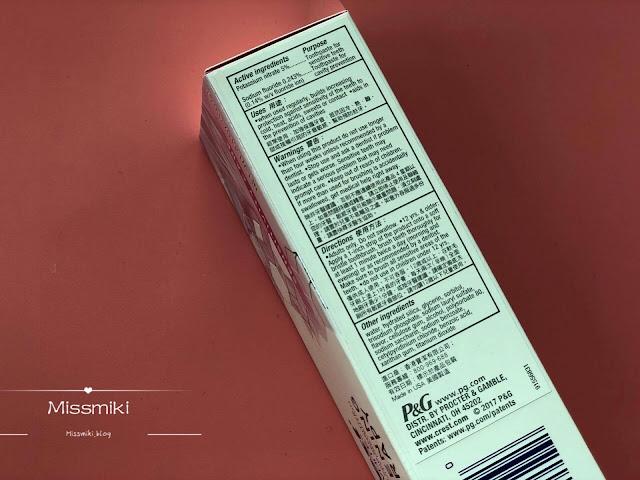 - 24463498 10212368546343221 1503828517 o - 美白牙齒必用→Crest 3D White 溫和美白牙膏