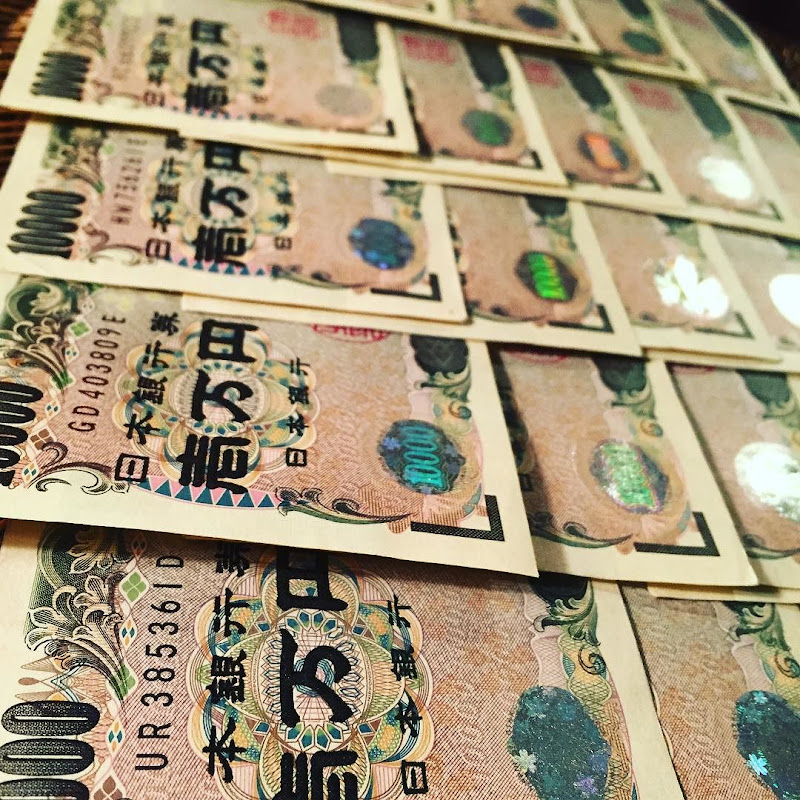 消えた日本の350兆円の行方 | 2017-02-08 の日々雑感