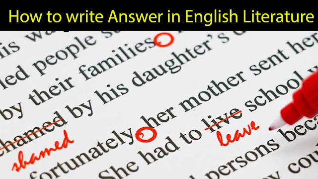 how to write answer in english literature, english literature answers, Myexamsolution, JNU Answer writing