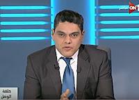 برنامج حلقة الوصل 14/2م2017 معتز عبد الفتاح و م. محمد فخر