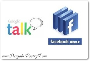 Facebook Te Chatting