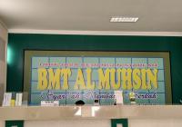 USPPS BMT Al Muhsin Metro