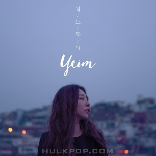 Yeim – Yeim 1st Single Album `길모퉁이`