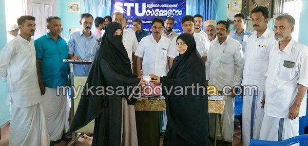 Chalanam, Kerala, Inauguration, Muliyar, Panchayathu, STU Membership campaining