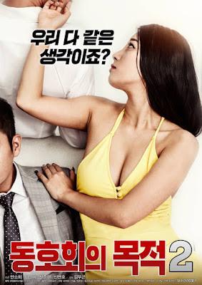 18+ Club Goal 2 (2019) Korean Movie 720p HDRip 700MB