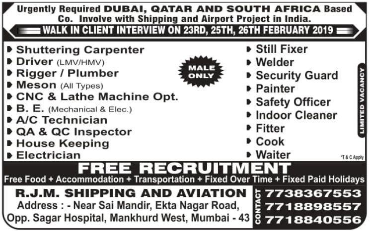 Urgent Recruitment To Ship Shipyard Maintenance Project Gulf Job