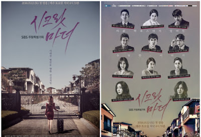 Teaser Lengkap Upcoming Drama SBS 'Secret Mother'