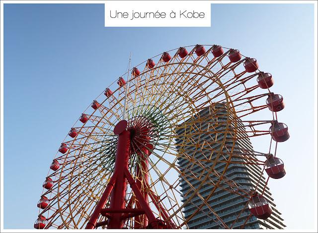 https://cherryvegzombie.blogspot.fr/2018/03/japon-vegan-kobe-chateau-dhimeji_23.html