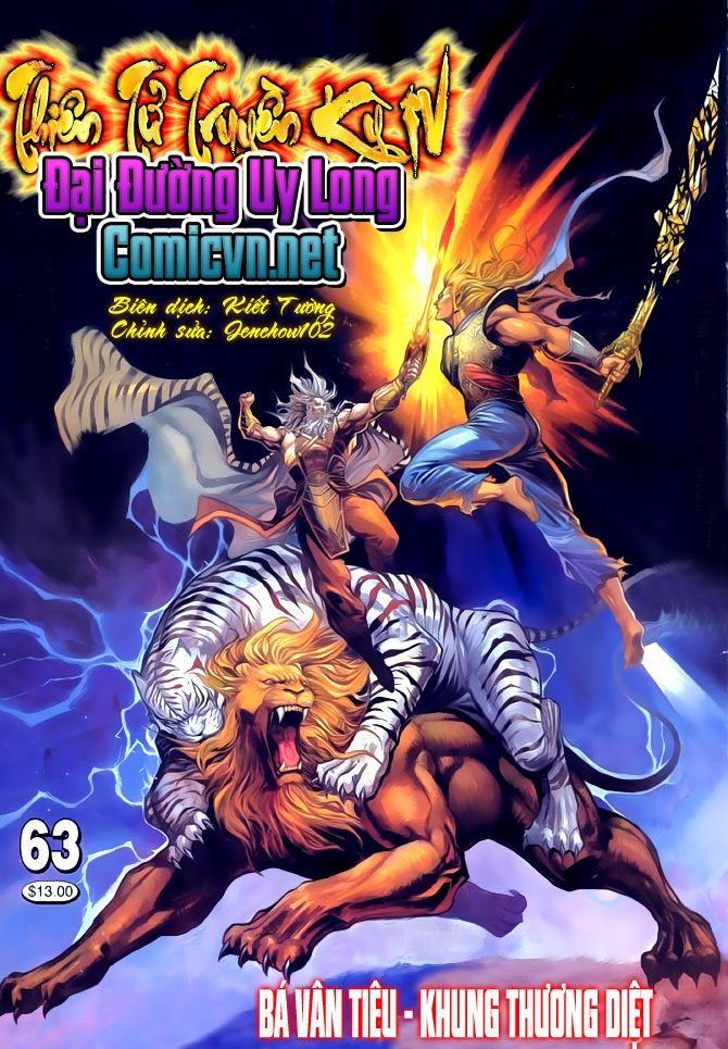 Đại Đường Uy Long chapter 63 trang 1