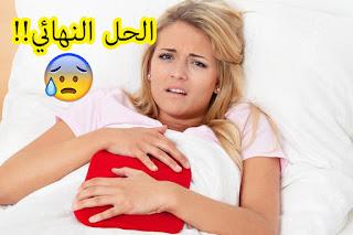 خاص للفتيات : كيفية تنظيم الدورة الشهرية في المنزل وبدون مشاكل
