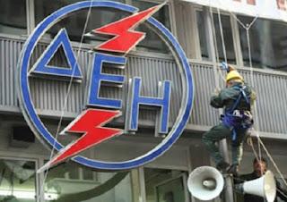 Διακοπές ηλεκτρικού ρεύματος  σε περιοχές του Δήμου Ζαχάρως