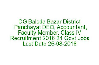 CG Baloda Bazar District Panchayat DEO, Accountant, Faculty Member, Class IV Recruitment 2016 24 Govt Jobs Last Date 26-08-2016