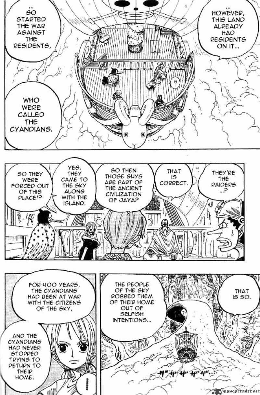 One Piece 255