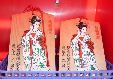 世界3大美女、楊貴妃のお墓は山口県にある?【Yamaguchi】 楊貴妃の里