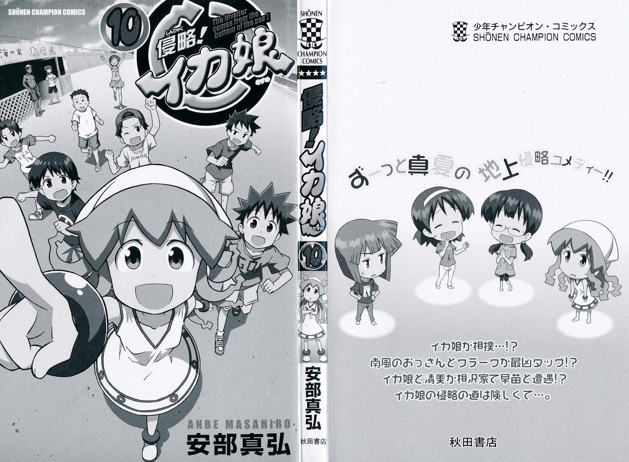Shinryaku! Ika Musume Chap 172 - Truyen.Chap.VN