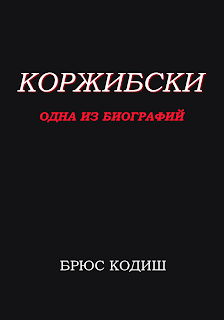 http://gs-rus.blogspot.com/2015/11/blog-post_26.html