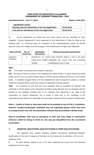 Judgment Translator Post in Allahabad High Court(5 Posts)