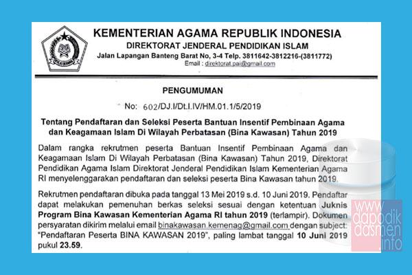 Rekrutmen Program Guru Bina Kawasan KEMENAG Tahun 2019, Rekrutmen Guru Bina Kawasan Kementerian Agama Republik Indonesia Tahun 2019, Juknis Program Guru Bina Kawasan Kementerian Agama (Kemenag)