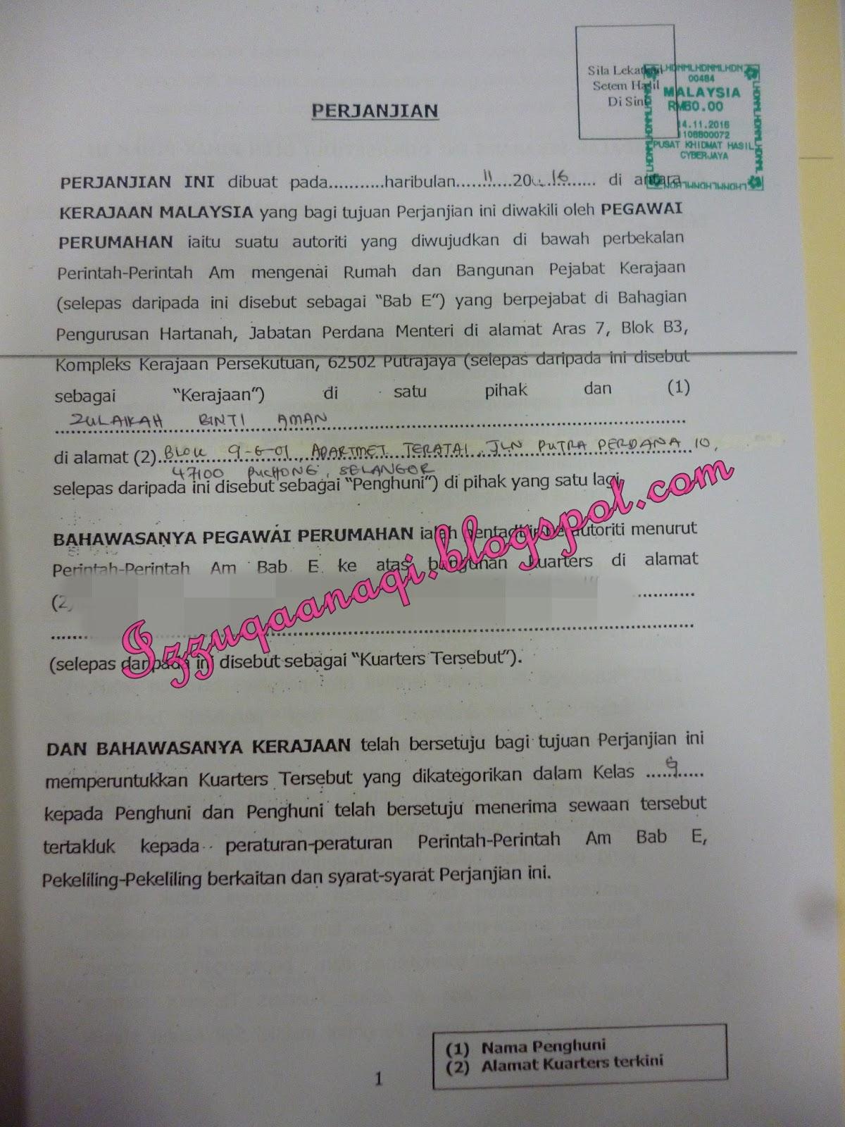Kuarters Putrajaya Presint 14 Harga Premium Beautiful Termurah 2019 Tawau Sabah Sarawak Labuan Brunei Borneo Malaysia