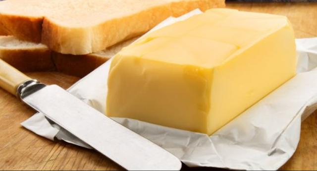 Gambar Butter, Mentega
