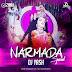 NARMADA SPECIAL REMIX-DJ YASH