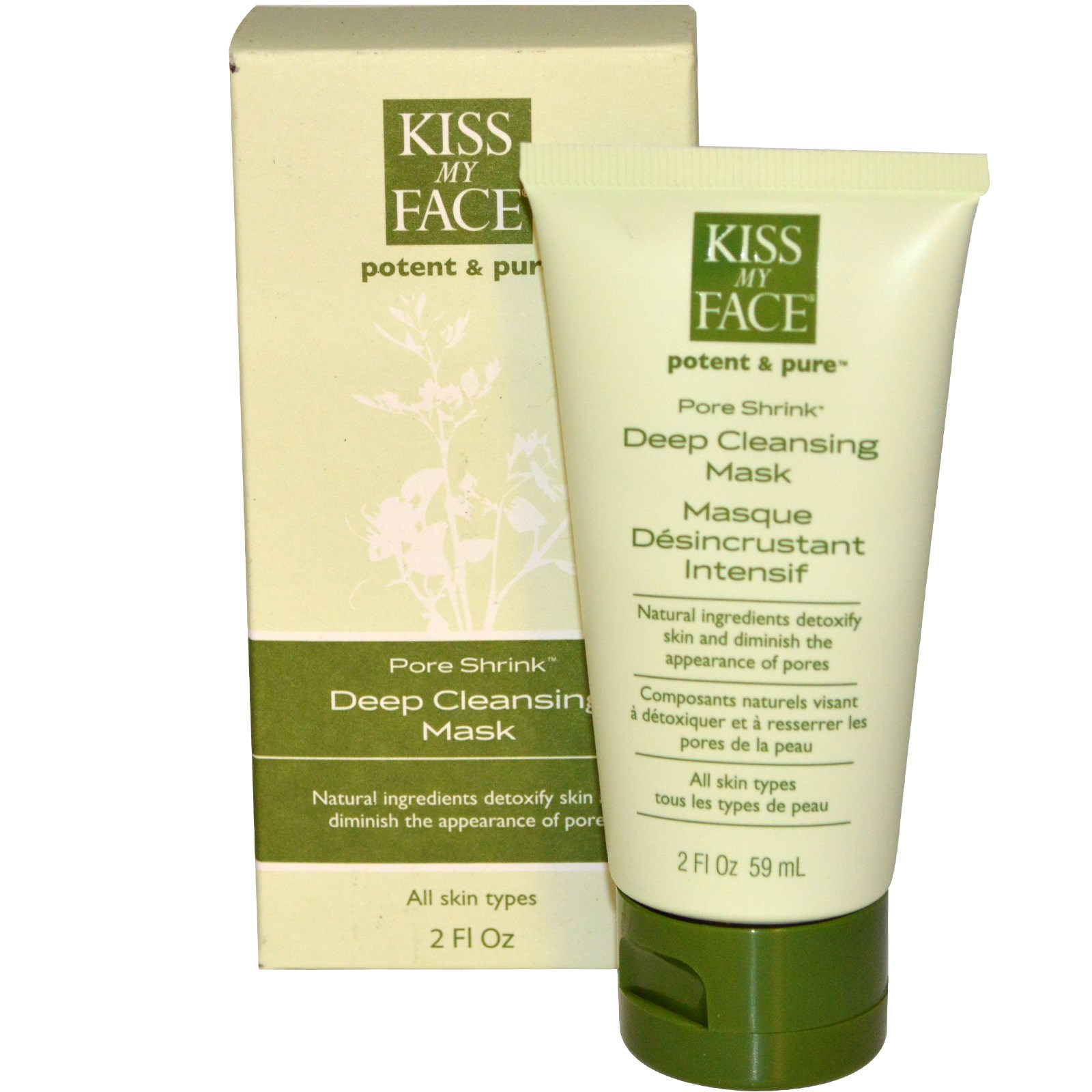 5575b594e افضل منتجات للبشرة الحساسة والجسم من kiss my face اي هيرب - مدونة اي ...