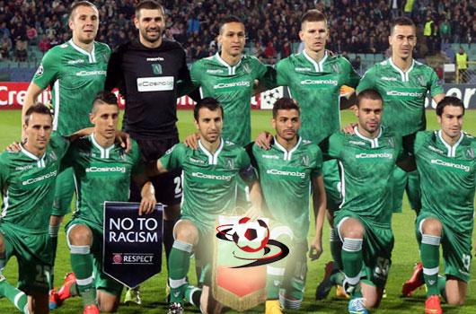 The New Saints vs Ludogorets Razgrad 0h30 ngày 16/8 www.nhandinhbongdaso.net
