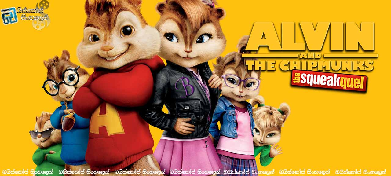 alvin and the chipmunks meet chipettes full movie