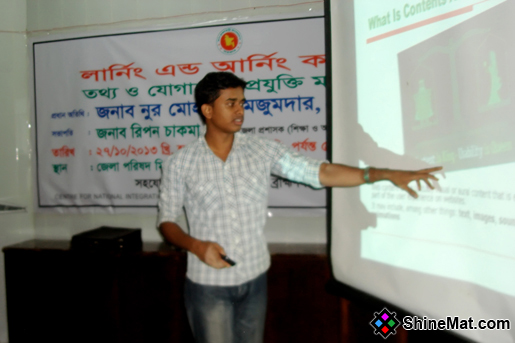 Brahmanbaria Advanded SEO Training Program By Saimoom