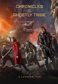 Watch Chronicles of the Ghostly Tribe Online Free in HD