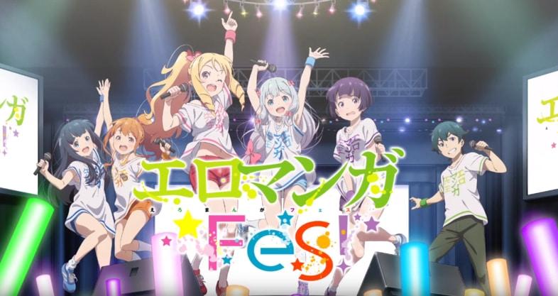 Eromanga Sensei Festiwal