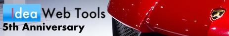 Idea Web Toolsの5周年記念のバナー