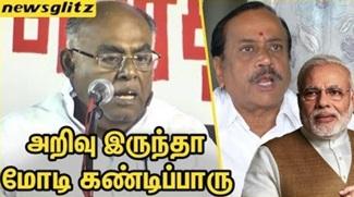 Pala Karuppiah Slams H Raja And Modi | Periyar Statue