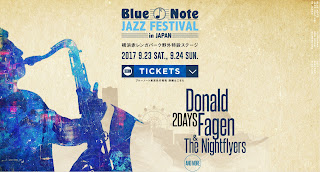 Blue Note Jazz Festival web poster