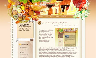 Comfort Stomach in Denmark Blogger Template