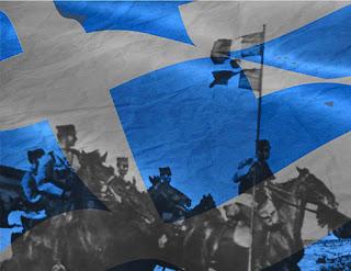 ΠΟΝΤΙΑΚΟΣ ΣΥΛΛΟΓΟΣ ΚΑΤΕΡΙΝΗΣ «ΠΑΝΑΓΙΑ ΣΟΥΜΕΛA» - ΕΚΘΕΣΗ ΦΩΤΟΓΡΑΦΙΑΣ ΒΑΛΚΑΝΙΚΟΙ ΠΟΛΕΜΟΙ 1912-1913