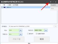 Cara Flash Vivo v1 sukses atasi bootloop