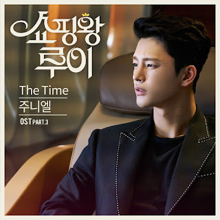 DOWNLOAD LAGU MP3 [Single] JUNIEL – Shopping King Louie OST Part.3