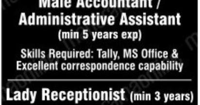 Recruiter-ANS