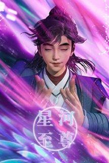 Tinh Hà Chí Tôn - Vietsub (2021)