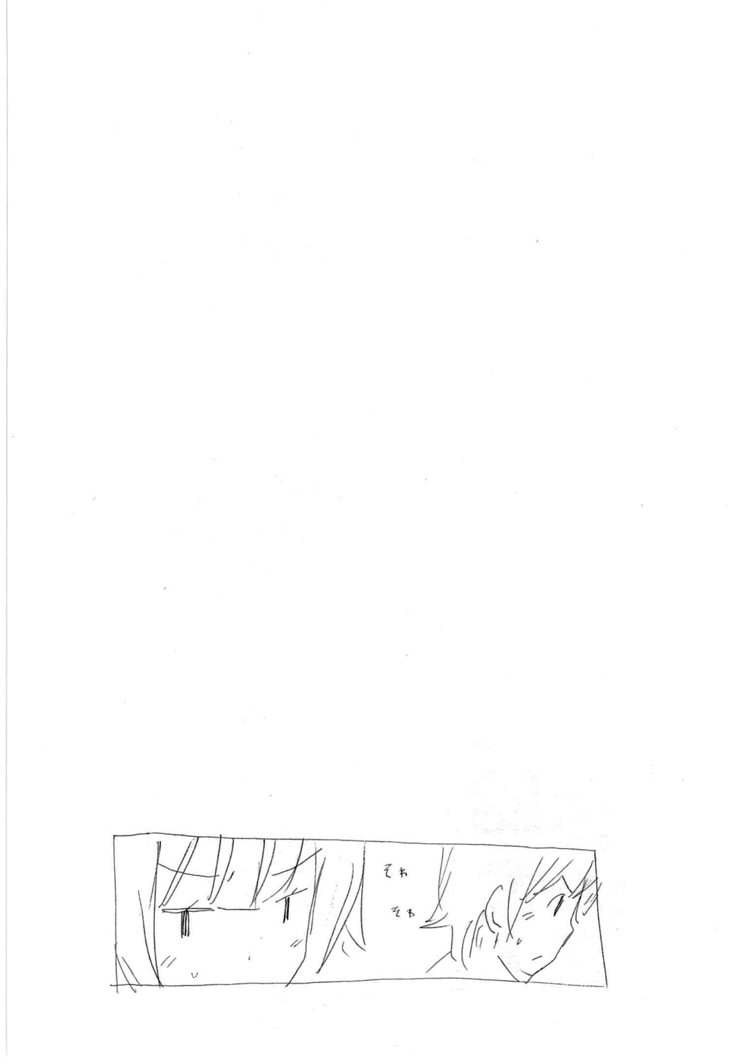 Minami-ke - Chapter 169