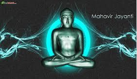 images of mahavir jayanthi on whatsapp