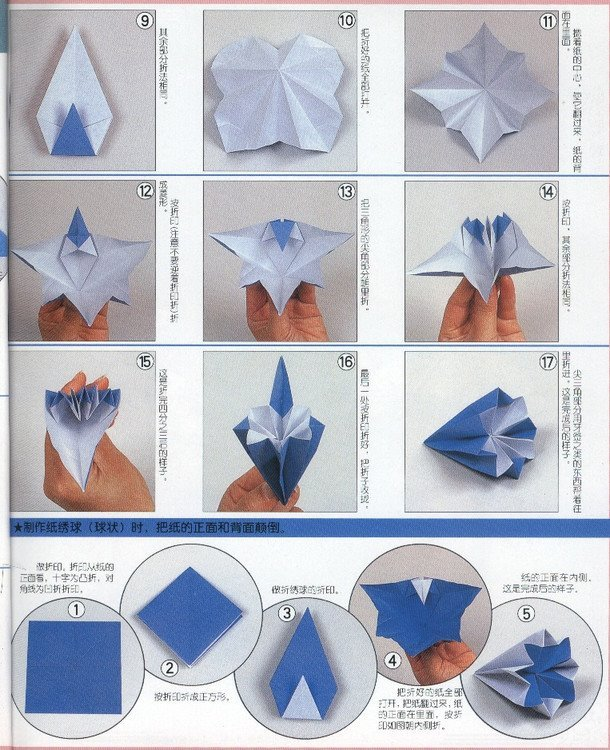 Make A Paper Crane Instructions