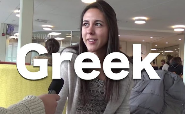 Πώς Ακούγονται Τα Ελληνικά Στους Ξένους