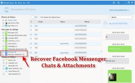 facebook message recovery tool v1.2 free download